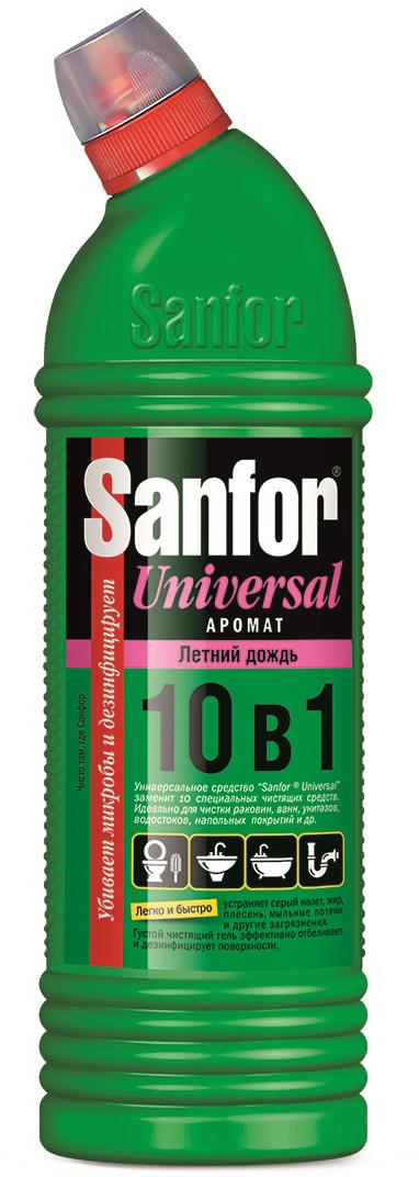 Средство для чистки и дезинфекции Sanfor Universal, 10 в 1, летний дождь, 1 л4602984004812Универсальный антимикробный гель с хлором для чистки разных поверхностей в туалетных и ванных комнатах, на кухне. Подходит для мытья полов и стен, прочистки труб.Как выбрать качественную бытовую химию, безопасную для природы и людей. Статья OZON Гид