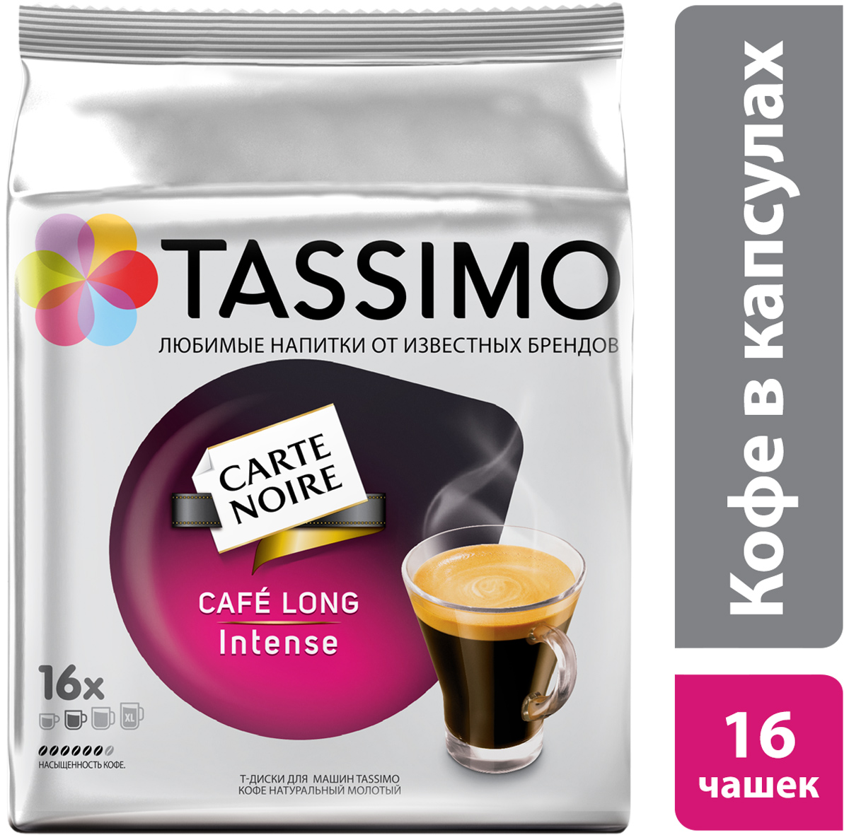 Tassimo Carte Noire Cafe Long Intense кофе в капсулах, 16 шт капсулы tassimo latte macchiato caramel