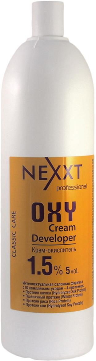 Nexxt Professional Крем-окислитель 1,5%, 1000 млCL211102С протеином шелка, пшеничным протеином, протеином риса и протеином сои. Интеллектуальная салонная формула с IQ комплексом - уходом 4 протеинов. Профессиональный интеллект NEXXT крем-окислителя, помимо самостоятельного контроля оптимального уровня PH на всех этапах окрашивания, заключается в эксклюзивной soft-адаптации эффекта ионной силы раствора, которая обеспечивает быстрое щадящее проникновение красящих пигментов, образующих длинную прочную цепочку, гарантирующую стойкость цвета. Nexxt крем-окислитель используется для обесцвечивания и крашивания волос. В процессе окрашивания крем-окислитель выполняет следующие основные функции: выравнивание и контроль РН; осветления природного меланина; окисление пигментов. ВНИМАНИЕ: только для профессионального применения в парикмахерских и салонах. Защищать от воздействия света. Хранить в прохладном месте. Содержит перекись водорода. Избегать попадания в глаза, в противном случае обильно промыть их водой. Использовать защитные перчатки. Беречь от детей. Перед использованием обязательно проведите тест на восприимчивость препарата, отсутсвие аллергии и повышеннной чувствительности к средству.
