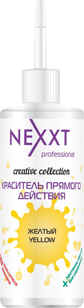 Nexxt Professional Краситель прямого действия, цвет: желтый, 150 млCL211165Пигменты прямого действия Nexxt Creative collection созданы для получения как стойких ярких цветов, так нежных пастельных оттенков. При их помощи можно выполнять такие процедуры как креативное окрашивание, цветной балаяж, акцентирование отдельных прядок и т.д. Легко смешиваются между собой, позволяя получить предсказуемые оттенки, как яркие, взрывные, свежие, так и стильные, классические, благородные. Помимо экстра-яркого окрашивания происходит восстановление волос, за счет входящих в состав пшеничных протеинов, плюс эффект экранирования. Благодаря ухаживающей формуле делают волосы более плотными и блестящими. Шелковые протеины способны проникать внутрь поврежденного волоса, восстанавливать и защищать волосы от внешнего воздействия. Так же хорошо оседают на поверхности волос и кожи, образуя легкую защитную пленку, практически не утяжеляя. При неоднократном использовании дают более интенсивный цвет при каждом последующем применении. Используются без окислителя. Не содержат аммиака. Применяются как на натуральных светлых волосах, так и на осветленных волосах. Можно добавлять к любому стойкому перманентному красителю для усиления цветовых оттенков. 30 грамм красителя на 1-10 грамм красителя прямого действия, в зависимости от глубины тона красителя.