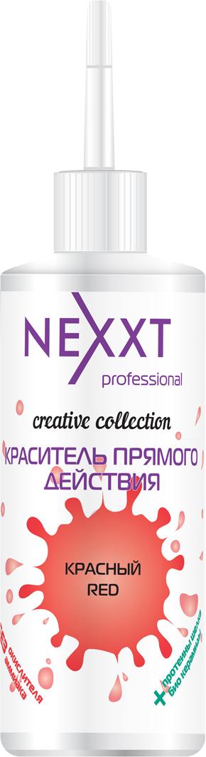 Nexxt Professional Краситель прямого действия, цвет: красный, 150 млCL211167Пигменты прямого действия Nexxt Creative collection созданы для получения как стойких ярких цветов, так нежных пастельных оттенков. При их помощи можно выполнять такие процедуры как креативное окрашивание, цветной балаяж, акцентирование отдельных прядок и т.д. Легко смешиваются между собой, позволяя получить предсказуемые оттенки, как яркие, взрывные, свежие, так и стильные, классические, благородные. Помимо экстра-яркого окрашивания происходит восстановление волос, за счет входящих в состав пшеничных протеинов, плюс эффект экранирования. Благодаря ухаживающей формуле делают волосы более плотными и блестящими. Шелковые протеины способны проникать внутрь поврежденного волоса, восстанавливать и защищать волосы от внешнего воздействия. Так же хорошо оседают на поверхности волос и кожи, образуя легкую защитную пленку, практически не утяжеляя. При неоднократном использовании дают более интенсивный цвет при каждом последующем применении. Используются без окислителя. Не содержат аммиака. Применяются как на натуральных светлых волосах, так и на осветленных волосах. Можно добавлять к любому стойкому перманентному красителю для усиления цветовых оттенков. 30 грамм красителя на 1-10 грамм красителя прямого действия, в зависимости от глубины тона красителя.