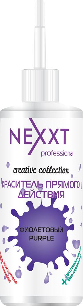 Nexxt Professional Краситель прямого действия, цвет: фиолетовый, 150 млCL211169Пигменты прямого действия Nexxt Creative collection созданы для получения как стойких ярких цветов, так нежных пастельных оттенков. При их помощи можно выполнять такие процедуры как креативное окрашивание, цветной балаяж, акцентирование отдельных прядок и т.д. Легко смешиваются между собой, позволяя получить предсказуемые оттенки, как яркие, взрывные, свежие, так и стильные, классические, благородные. Помимо экстра-яркого окрашивания происходит восстановление волос, за счет входящих в состав пшеничных протеинов, плюс эффект экранирования. Благодаря ухаживающей формуле делают волосы более плотными и блестящими. Шелковые протеины способны проникать внутрь поврежденного волоса, восстанавливать и защищать волосы от внешнего воздействия. Так же хорошо оседают на поверхности волос и кожи, образуя легкую защитную пленку, практически не утяжеляя. При неоднократном использовании дают более интенсивный цвет при каждом последующем применении. Используются без окислителя. Не содержат аммиака. Применяются как на натуральных светлых волосах, так и на осветленных волосах. Можно добавлять к любому стойкому перманентному красителю для усиления цветовых оттенков. 30 грамм красителя на 1-10 грамм красителя прямого действия, в зависимости от глубины тона красителя.
