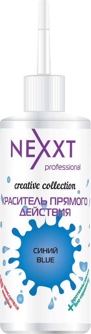 Nexxt Professional Краситель прямого действия, цвет: синий, 150 млE5/7Пигменты прямого действия Nexxt Creative collection созданы для получения как стойких ярких цветов, так нежных пастельных оттенков. При их помощи можно выполнять такие процедуры как креативное окрашивание, цветной балаяж, акцентирование отдельных прядок и т.д. Легко смешиваются между собой, позволяя получить предсказуемые оттенки, как яркие, взрывные, свежие, так и стильные, классические, благородные. Помимо экстра-яркого окрашивания происходит восстановление волос, за счет входящих в состав пшеничных протеинов, плюс эффект экранирования. Благодаря ухаживающей формуле делают волосы более плотными и блестящими. Шелковые протеины способны проникать внутрь поврежденного волоса, восстанавливать и защищать волосы от внешнего воздействия. Так же хорошо оседают на поверхности волос и кожи, образуя легкую защитную пленку, практически не утяжеляя. При неоднократном использовании дают более интенсивный цвет при каждом последующем применении. Используются без окислителя. Не содержат аммиака. Применяются как на натуральных светлых волосах, так и на осветленных волосах. Можно добавлять к любому стойкому перманентному красителю для усиления цветовых оттенков. 30 грамм красителя на 1-10 грамм красителя прямого действия, в зависимости от глубины тона красителя.