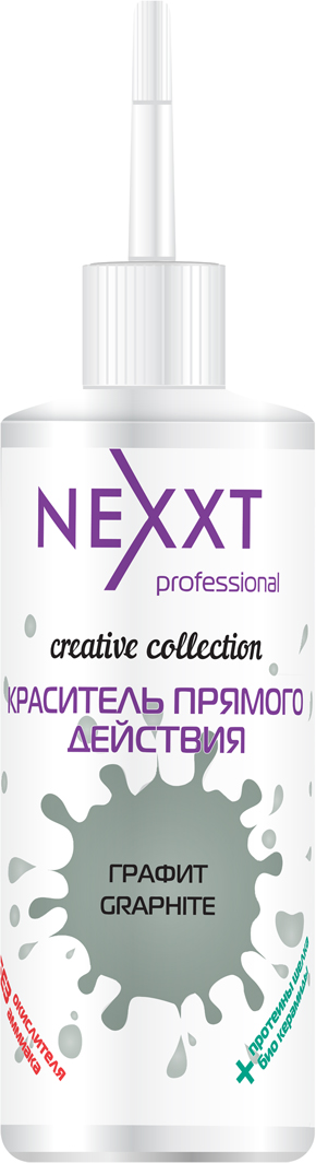 Nexxt Professional Краситель прямого действия, цвет: графит, 150 млCL211174Пигменты прямого действия Nexxt Creative collection созданы для получения как стойких ярких цветов, так нежных пастельных оттенков. При их помощи можно выполнять такие процедуры как креативное окрашивание, цветной балаяж, акцентирование отдельных прядок и т.д. Легко смешиваются между собой, позволяя получить предсказуемые оттенки, как яркие, взрывные, свежие, так и стильные, классические, благородные. Помимо экстра-яркого окрашивания происходит восстановление волос, за счет входящих в состав пшеничных протеинов, плюс эффект экранирования. Благодаря ухаживающей формуле делают волосы более плотными и блестящими. Шелковые протеины способны проникать внутрь поврежденного волоса, восстанавливать и защищать волосы от внешнего воздействия. Так же хорошо оседают на поверхности волос и кожи, образуя легкую защитную пленку, практически не утяжеляя. При неоднократном использовании дают более интенсивный цвет при каждом последующем применении. Используются без окислителя. Не содержат аммиака. Применяются как на натуральных светлых волосах, так и на осветленных волосах. Можно добавлять к любому стойкому перманентному красителю для усиления цветовых оттенков. 30 грамм красителя на 1-10 грамм красителя прямого действия, в зависимости от глубины тона красителя.