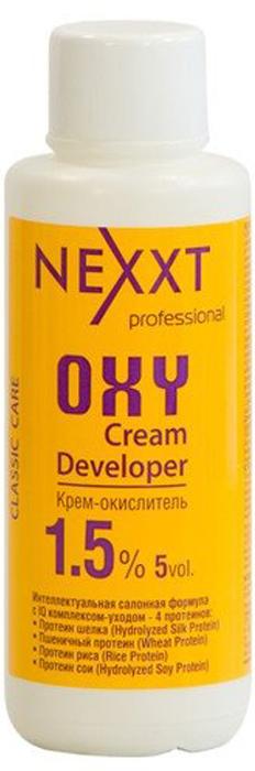 Nexxt Professional Крем-окислитель 1,5%, 100 млCL211107С протеином шелка, пшеничным протеином, протеином риса и протеином сои. Интеллектуальная салонная формула с IQ комплексом - уходом 4 протеинов. Профессиональный интеллект NEXXT крем-окислителя, помимо самостоятельного контроля оптимального уровня PH на всех этапах окрашивания, заключается в эксклюзивной soft-адаптации эффекта ионной силы раствора, которая обеспечивает быстрое щадящее проникновение красящих пигментов, образующих длинную прочную цепочку, гарантирующую стойкость цвета. Nexxt крем-окислитель используется для обесцвечивания и крашивания волос. В процессе окрашивания крем-окислитель выполняет следующие основные функции: выравнивание и контроль РН; осветления природного меланина; окисление пигментов. ВНИМАНИЕ: только для профессионального применения в парикмахерских и салонах. Защищать от воздействия света. Хранить в прохладном месте. Содержит перекись водорода. Избегать попадания в глаза, в противном случае обильно промыть их водой. Использовать защитные перчатки. Беречь от детей. Перед использованием обязательно проведите тест на восприимчивость препарата, отсутсвие аллергии и повышеннной чувствительности к средству.