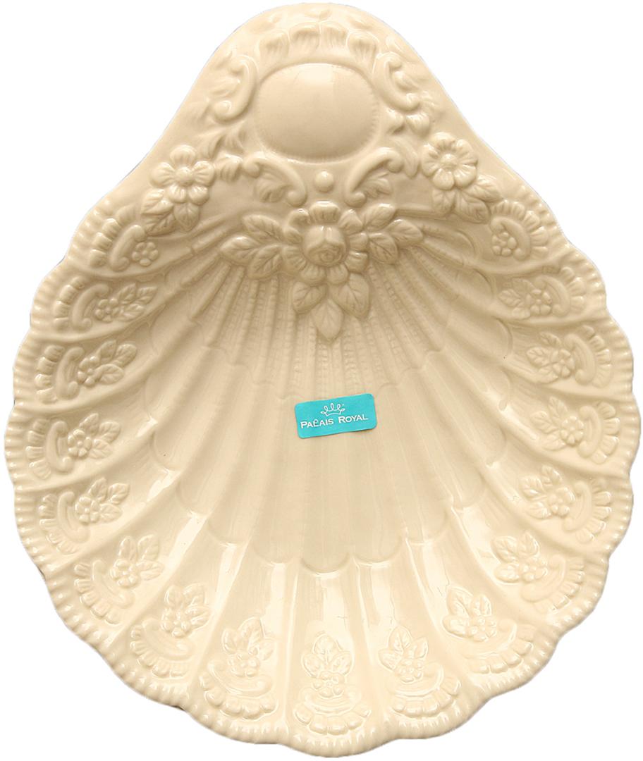 Блюдо декоративное Lamart Ракушка, 20 х 25 х 3 см133197Кажется, что это блюдо каким-то волшебным образом попало в наш мир из таинственного подводного царства бога морей Посейдона. Изысканное декоративное блюдо Ракушка ручной работы изготовлено из ценного костяного фарфора на известной итальянской фабрике Lamart, чьи изделия можно увидеть как в Белом доме, так и в Букингемском дворце. Вы тоже можете украсить домашний интерьер этой элегантной посудой, которая добавит вашей кухне или столовой нотку шика. Не отказывайте себе в позитивных эмоциях - окружайте себя приятными мелочами, которые будут поднимать вам настроение каждый день!