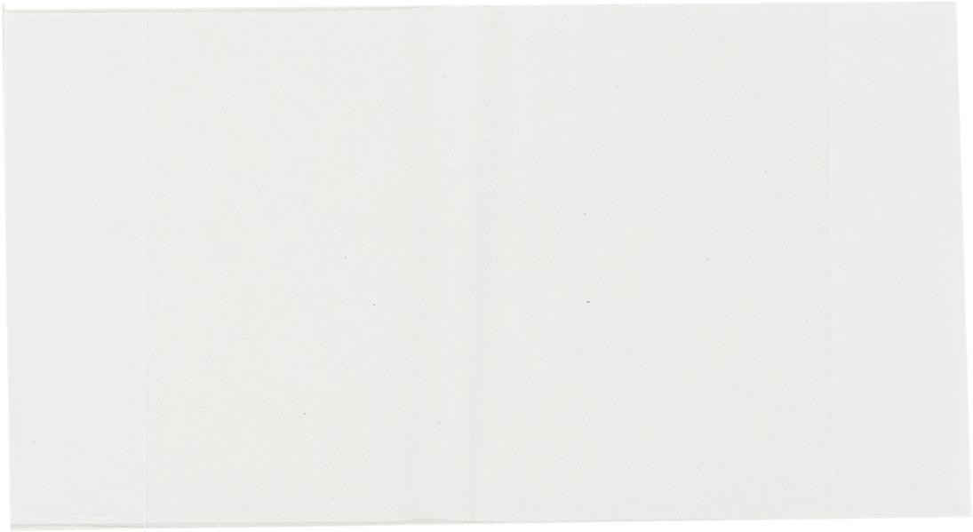 Набор обложек для дневников 10 шт1498173
