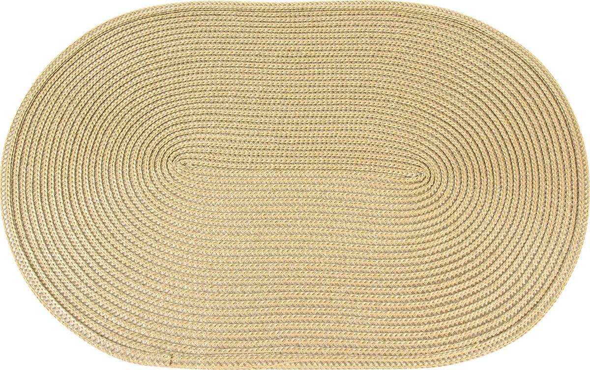 Набор салфеток Elan Gallery Золотая роща, 45 х 30 см, 4 шт171620Набор из четырех салфеток прекрасно подойдет для чайной церемонии. Защищает поверхность стола от влаги и высоких температур.