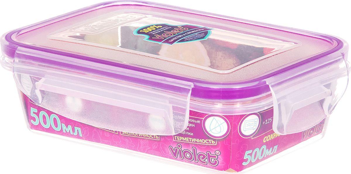 Контейнер пищевой Violet, цвет: сиреневый, 500 мл бытовая химия xaax ополаскиватель для посудомоечной машины 500 мл
