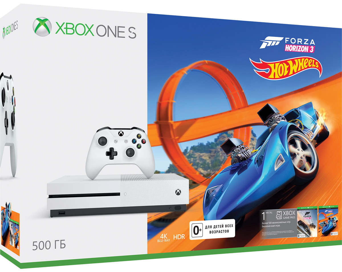 Игровая приставка Xbox One S 500 ГБ + Forza Horizon 3 + DLC - Игровые консоли