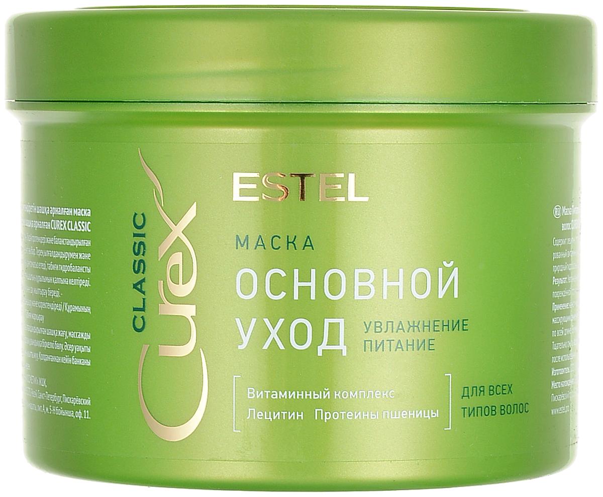 estel curex classic шампунь увлажнение и питание для ежедневного применения 300 мл Estel Curex Classic Маска для волос Питательная 500 мл