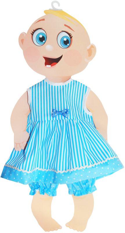 Пластмастер Одежда для кукол №1 37 см куклы и одежда для кукол весна озвученная кукла саша 1 42 см
