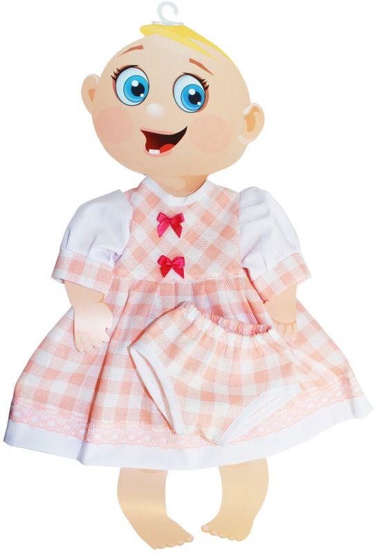 Пластмастер Одежда для кукол №2 37 см конверт детский womar womar конверт в коляску зимний s82 exclusive графитовый