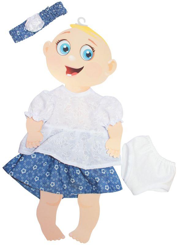 Фото Пластмастер Одежда для кукол №3 37 см