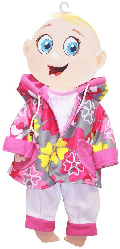Фото Пластмастер Одежда для кукол №7 37 см