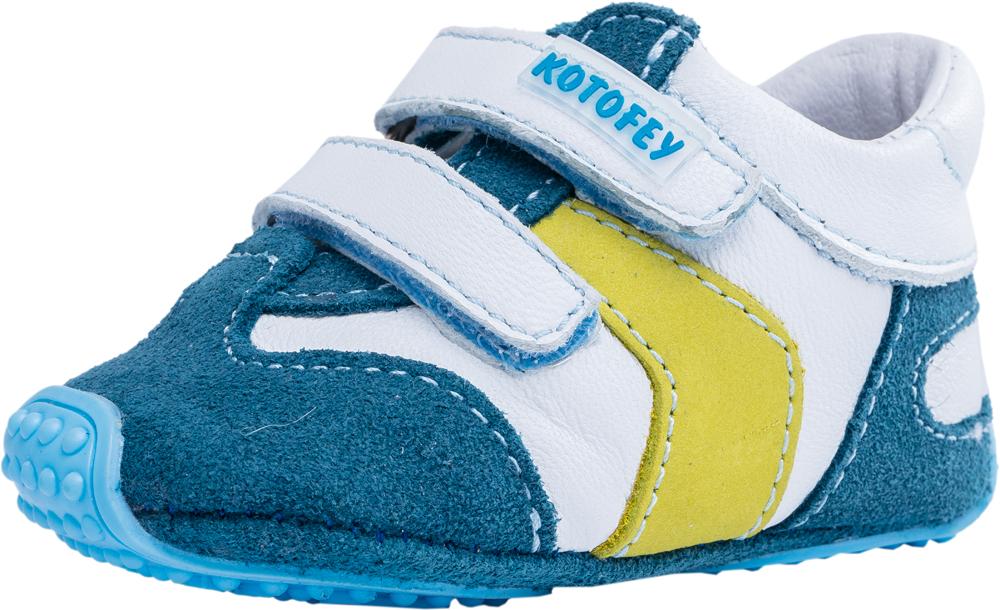 Пинетки для мальчика Котофей, цвет: синий, белый. 002004-23. Размер 17002004-23Легкая, мягкая и удобная обувь для младенцев выполнена полностью из натуральной кожи. Кожаная подкладка гарантирует полный комфорт ножке малыша. Пинетки хорошо держаться на ножке ребенка с помощью двух липучек. Защитят ножки вашего ребенка как дома, так и во время прогулок в коляске.