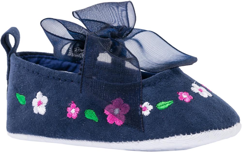 Пинетки для девочки Котофей, цвет: синий. 001067-11. Размер 19001067-11Легкая, мягкая и удобная обувь для младенцев выполнена полностью из высококачественных материалов. Пинетки хорошо держаться на ножке ребенка с помощью резинки. Защитят ножки вашего ребенка как дома, так и во время прогулок в коляске.