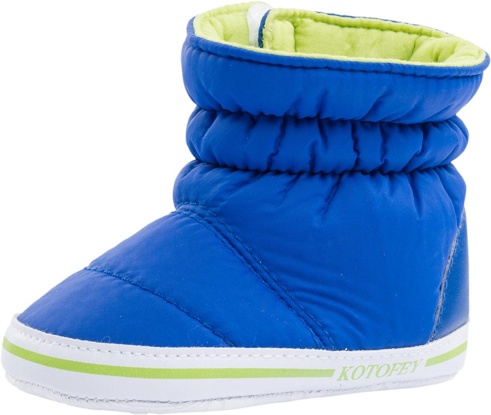 Пинетки для мальчика Котофей, цвет: синий, салатовый. 001065-11. Размер 16001065-11Легкая, мягкая и удобная обувь для младенцев выполнена полностью из высококачественных материалов. Пинетки хорошо держаться на ножке ребенка с помощью резинок. Защитят и согреют ножки вашего ребенка во время прогулок в коляске.