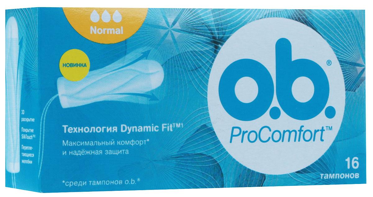O.B. Тампоны ProComfort Normal, с технологией Dynamic Fit, 16 шт5038112