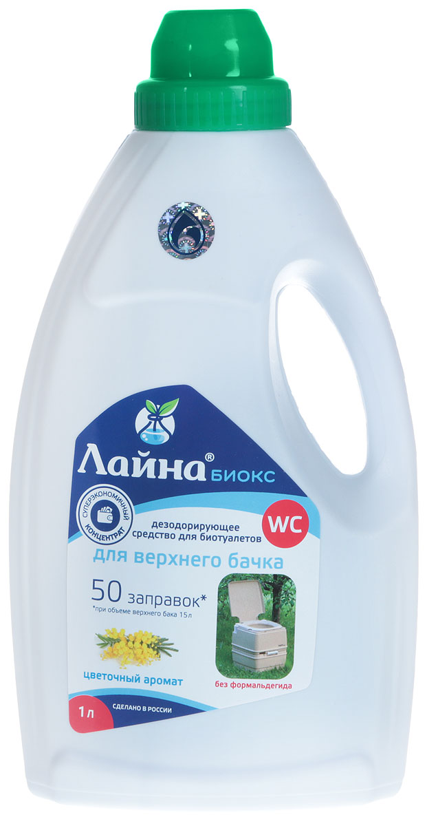 Дезодорирующее средство для биотуалетов Лайна