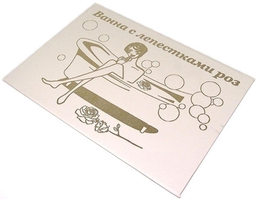 Сертификат сувенирный Эврика Ванна с лепестками роз, A5, цвет: белый. 9346393463Красочно декорированный наградной диплом с шутливым поздравлением станет прекрасным дополнением к подарку, подскажет идею застольной речи или тоста, поможет выразить тёплые чувства к адресату. Диплом выполнен из картона, полиграфически оформлен и украшен золотым тиснением. Диплом поставляется с дополнительной индивидуальной упаковки.