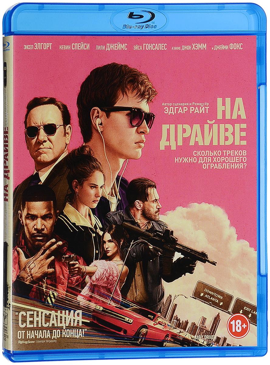 На драйве (Blu-ray) / Baby Driver