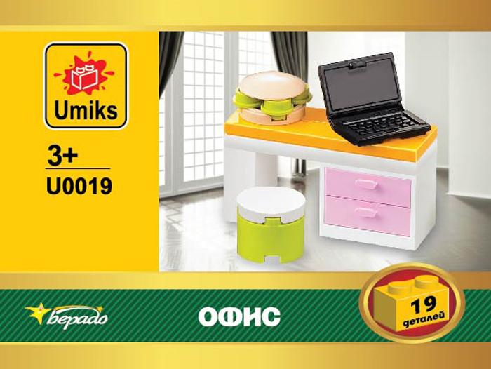 Umiks Конструктор Офис U0019 конструкторы tigres tigres 39077 конструктор 122 элемента