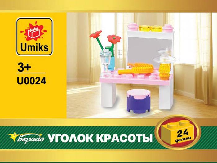 Umiks Конструктор Уголок красоты U0024