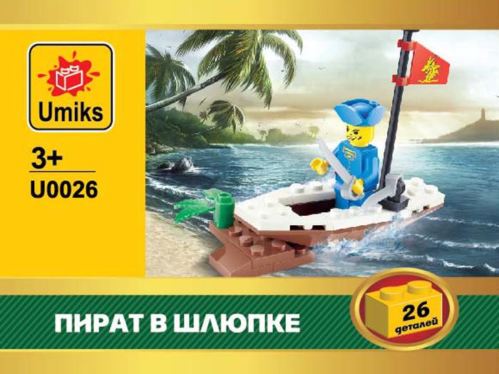 Umiks Конструктор Пират в шлюпке U0026