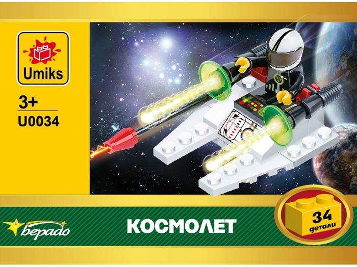 Umiks Конструктор Космолет U0034