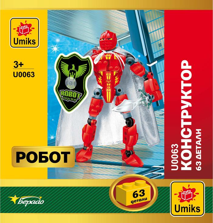 Umiks Конструктор Робот U0063