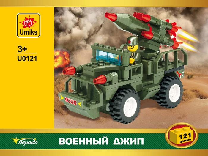 Umiks Конструктор Военный джип U0121