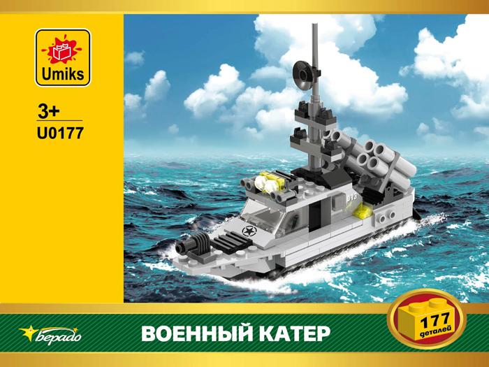 Umiks Конструктор Военный катер U0177