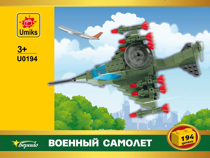 Umiks Конструктор Военный самолет U0194