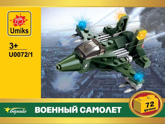 Umiks Конструктор Военный самолет U0072/1