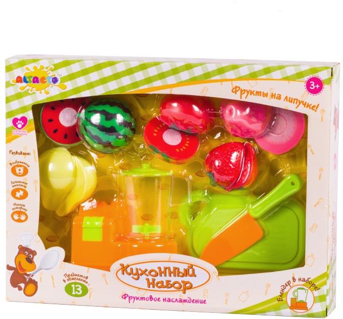 Altacto Игровой кухонный набор Фруктовое наслаждение 13 предметов altacto игровой кухонный набор чудесный магазин 8 предметов
