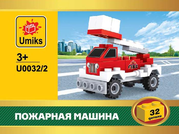 Umiks Конструктор Пожарн.машина U0032/2