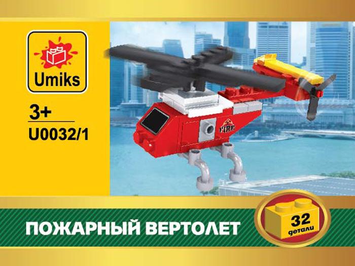 Umiks Конструктор Пожарный вертолет U0032/1