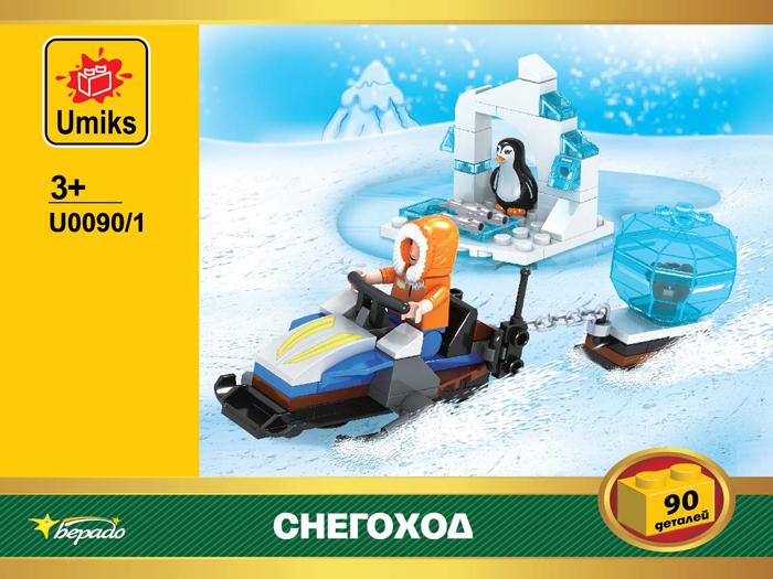 Umiks Конструктор Снегоход U0090/1