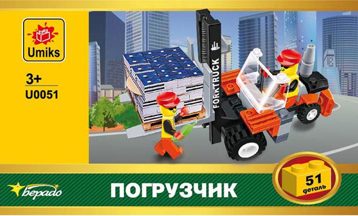 Umiks Конструктор Погрузчик U0051