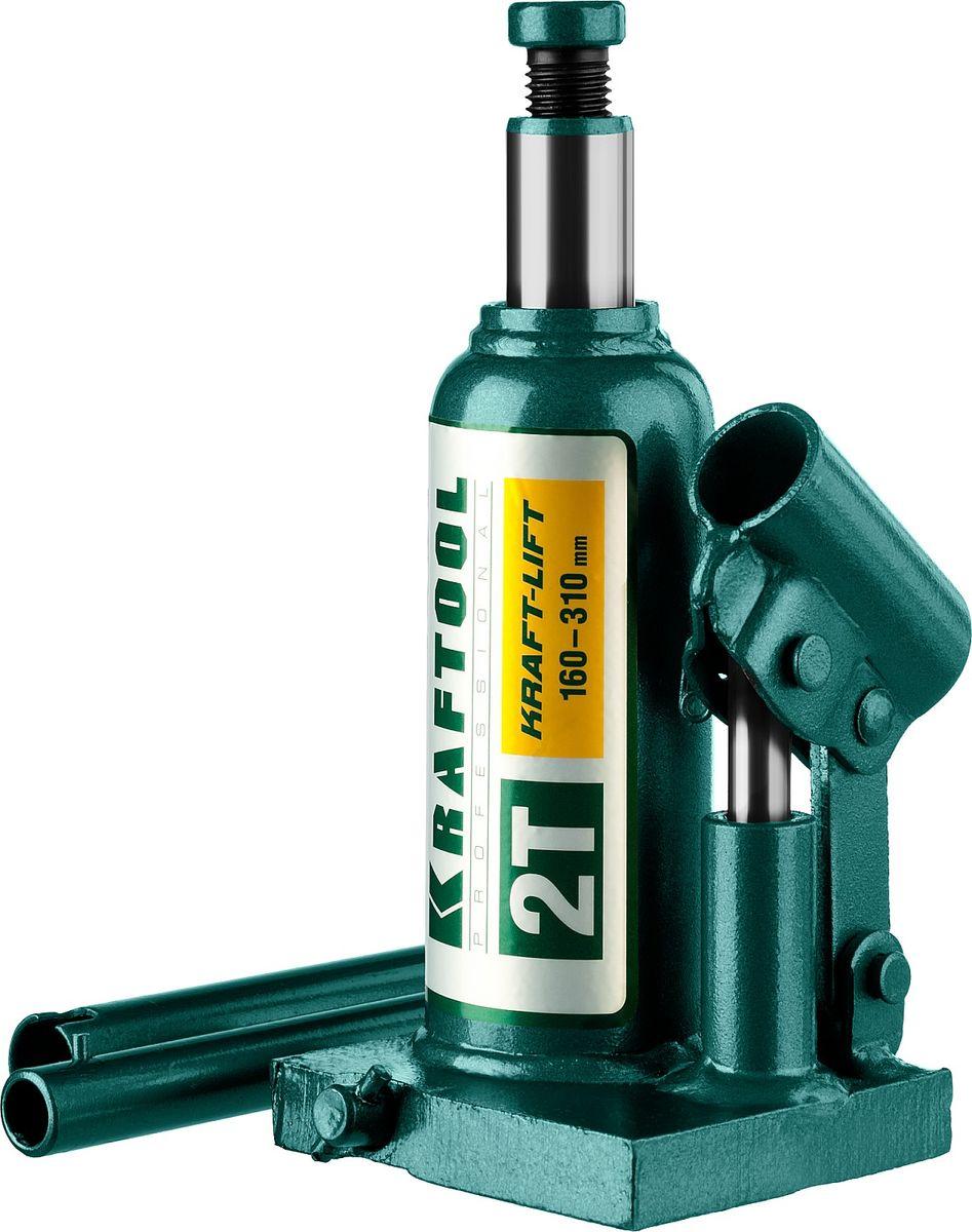 Домкрат Kraftool Kraft-Lift, гидравлический бутылочный, 2 т, высота подъема 16-31 см43462-2_z01Домкрат гидравлический бутылочный Kraftool 43462-2_z01, предназначен для профессионального применения в строительстве. Сварная конструкция надежно защищает домкрат от протечек масла, ввиду отсутствия резьбовых соединений, что обеспечивает высокий срок службы домкрата. Компактность, небольшой вес и высокая грузоподъемность позволяет использовать домкрат при проведении ремонтно-строительных работ. Часто используется для обслуживания автомобилей или при работах связанных с ремонтом фундаментов. Сварная конструкция. Компактность. Высокая грузоподъемность. Не требует дополнительных приспособлений при использовании.
