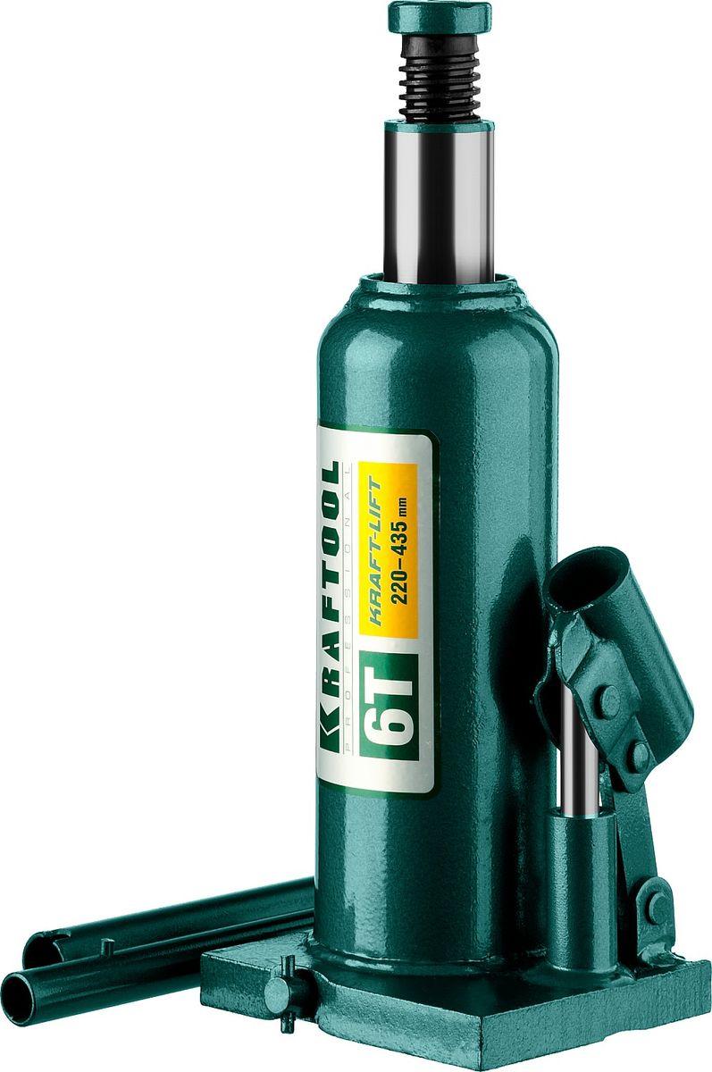 Домкрат Kraftool Kraft-Lift, гидравлический бутылочный, 6 т, высота подъема 22-43,5 см43462-6_z01Домкрат гидравлический бутылочный Kraftool 43462-6_z01, предназначен для профессионального применения в строительстве. Сварная конструкция надежно защищает домкрат от протечек масла, ввиду отсутствия резьбовых соединений, что обеспечивает высокий срок службы домкрата. Компактность, небольшой вес и высокая грузоподъемность позволяет использовать домкрат при проведении ремонтно-строительных работ. Часто используется для обслуживания автомобилей или при работах связанных с ремонтом фундаментов.Сварная конструкция.Компактность.Высокая грузоподъемность.Не требует дополнительных приспособлений при использовании.