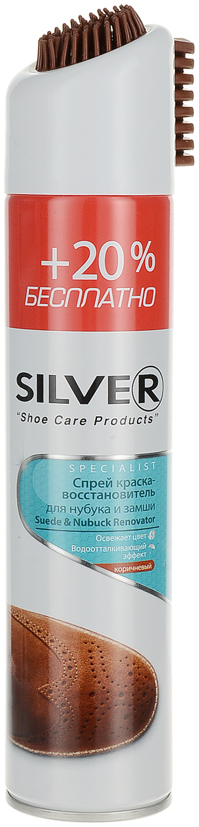 """Спрей краска-восстановитель """"Silver"""" для нубука и замши защищает, восстанавливает потертые  места, обеспечивает стойкое и равномерное окрашивание. Обладает водоотталкивающими  свойствами. Для очистки обуви на крышке флакона предусмотрена специальная щетка.  Товар сертифицирован.  Уважаемые клиенты! Обращаем ваше внимание на то, что упаковка может иметь несколько видов дизайна.  Поставка осуществляется в зависимости от наличия на складе."""