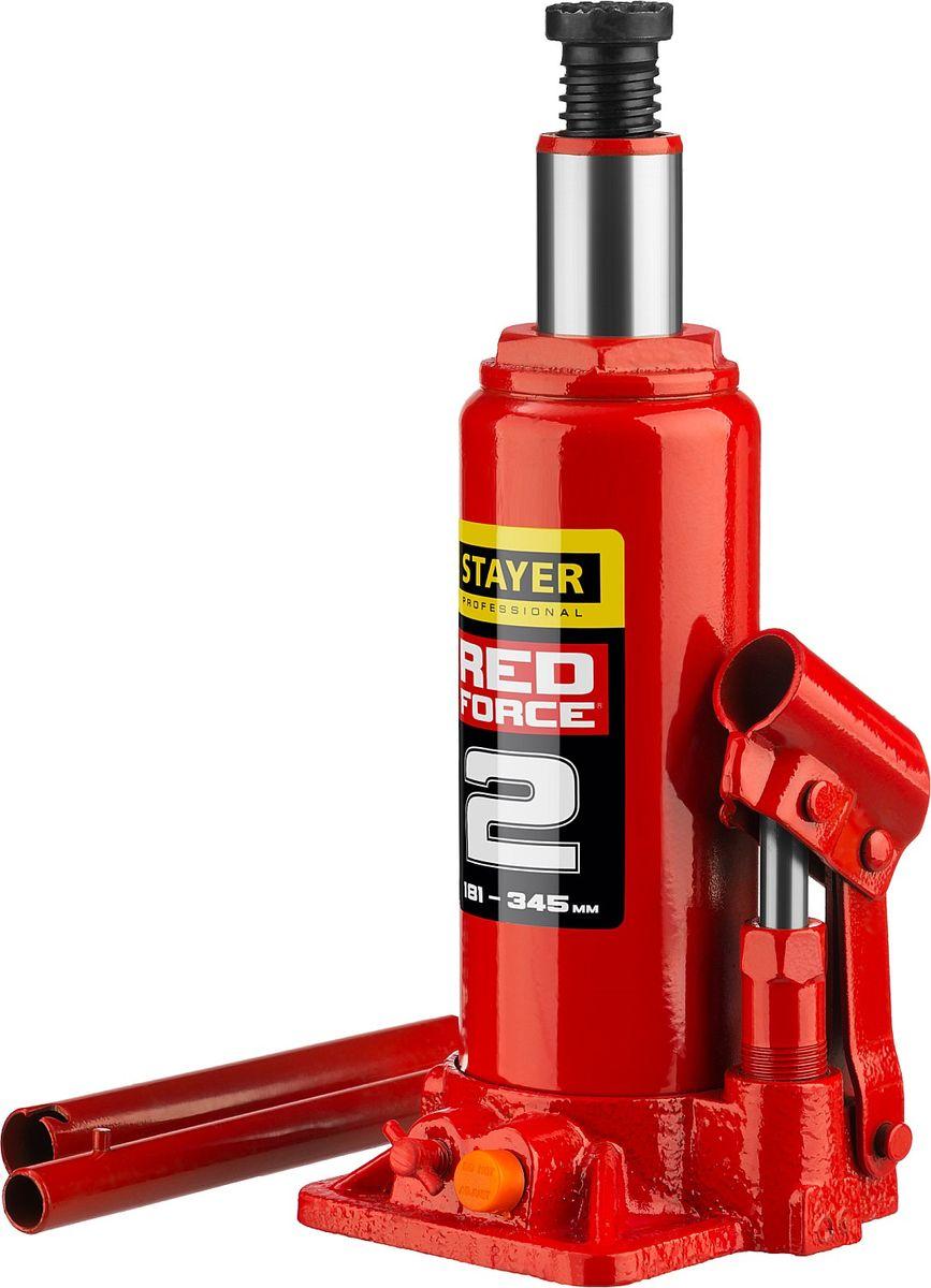 Домкрат Stayer Red Force, гидравлический бутылочный, 2 т, высота подъема 18-34,5 см43160-2_z01Домкрат гидравлический бутылочный Stayer 43160-2_z01, используется для обслуживания автомобилей или при работах связанных с ремонтом фундаментов. Компактность, небольшой вес и высокая грузоподъемность позволяет использовать домкрат при проведении ремонтно-строительных работах. Компактный. Высокая грузоподъемность.