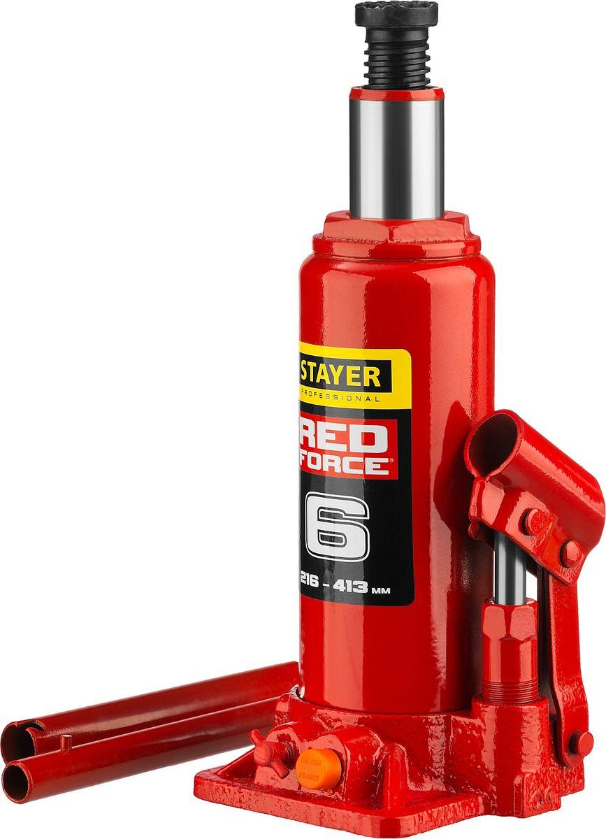 Домкрат Stayer Red Force, гидравлический бутылочный, 6 т, высота подъема 21,6-41,3 см43160-6_z01Домкрат гидравлический бутылочный Stayer 43160-6_z01, используется для обслуживания автомобилей или при работах связанных с ремонтом фундаментов. Компактность, небольшой вес и высокая грузоподъемность позволяет использовать домкрат при проведении ремонтно-строительных работах. Компактный. Высокая грузоподъемность.