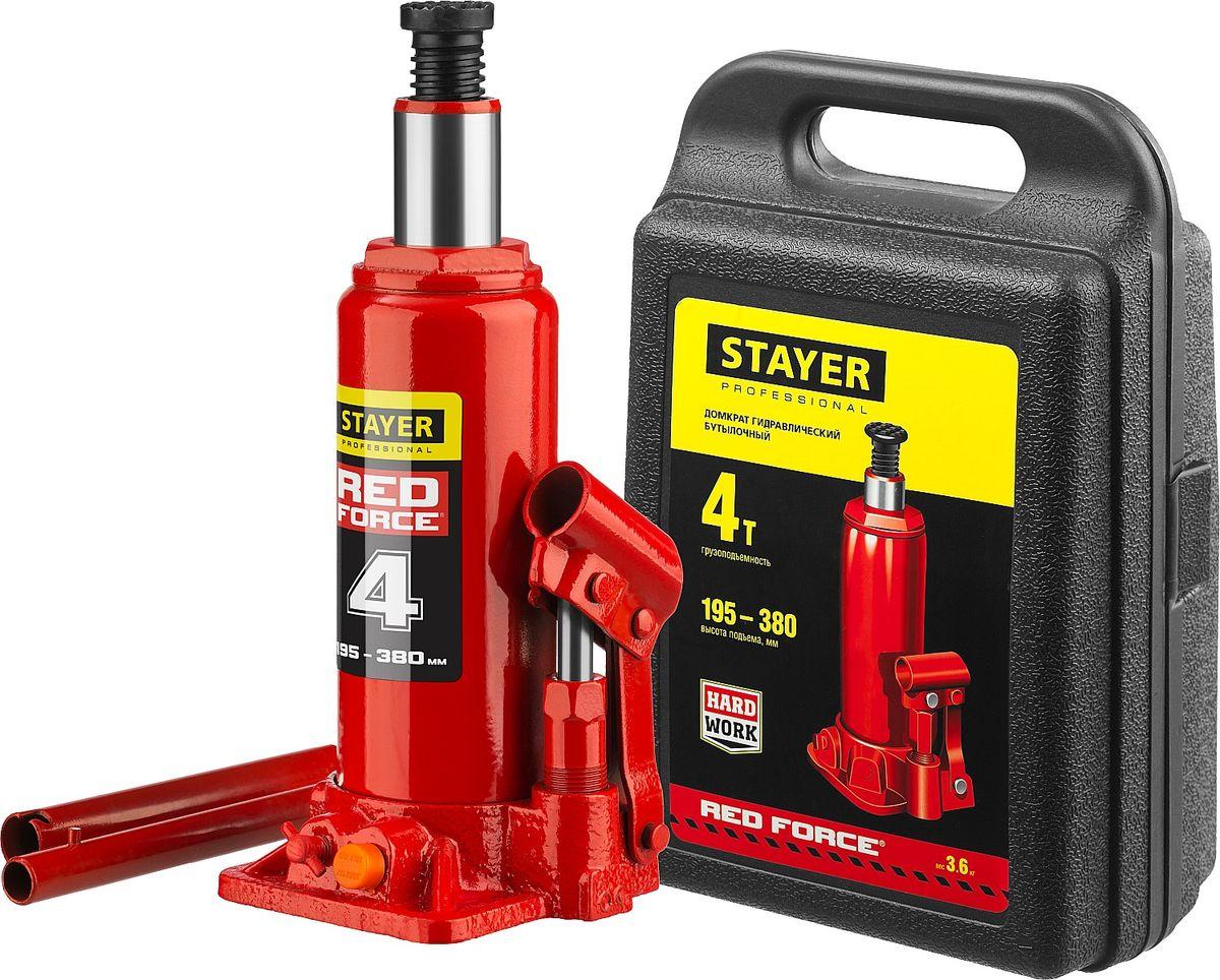 Домкрат Stayer Red Force, гидравлический бутылочный, в кейсе, 4 т, высота подъема 19,5-38 см43160-4-K_z01Гидравлический бутылочный домкрат Stayer Red Force используется при проведении ремонтно-строительных работ. Часто используется для обслуживания автомобилей или при работах связанных с ремонтом фундаментов. Компактный. Небольшой вес.Высокая грузоподъемность.