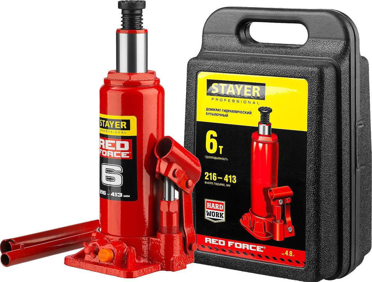 Домкрат Stayer Red Force, гидравлический бутылочный, в кейсе, 6 т, высота подъема 21,6-41,3 см домкрат stayer red force гидравлический бутылочный 25 т высота подъема 24 37 5 см