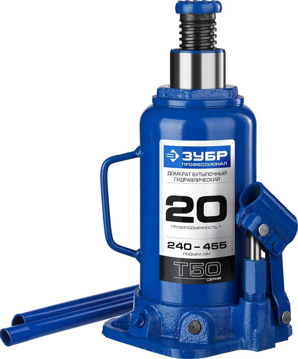 Домкрат Зубр Профессионал Т50, гидравлический бутылочный, 30 т, высота подъема 24-45,5 см43060-20_z01Домкрат гидравлический бутылочный Зубр 43060-20_z01, используется при проведении ремонтно-строительных работах. Компактность, небольшой вес и высокая грузоподъемность. Часто используется для обслуживания автомобилей или при работах связанных с ремонтом фундаментов. Компактный. Высокая грузоподъемность.