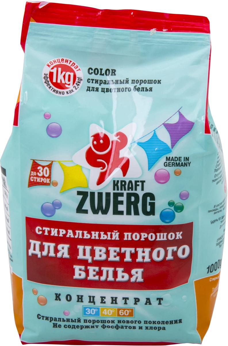 Порошок стиральный Kraft Zwerg, для цветного белья, концентрат, 1 кг54322Стиральный порошок для цветного белья 1 кг-концентрат-не содержит фосфатов и хлора-для стирки цветного белья-идеально сохраняет цвет-не нарушает структуру тканей-защищает стиральную машину-без агрессивных компонентов