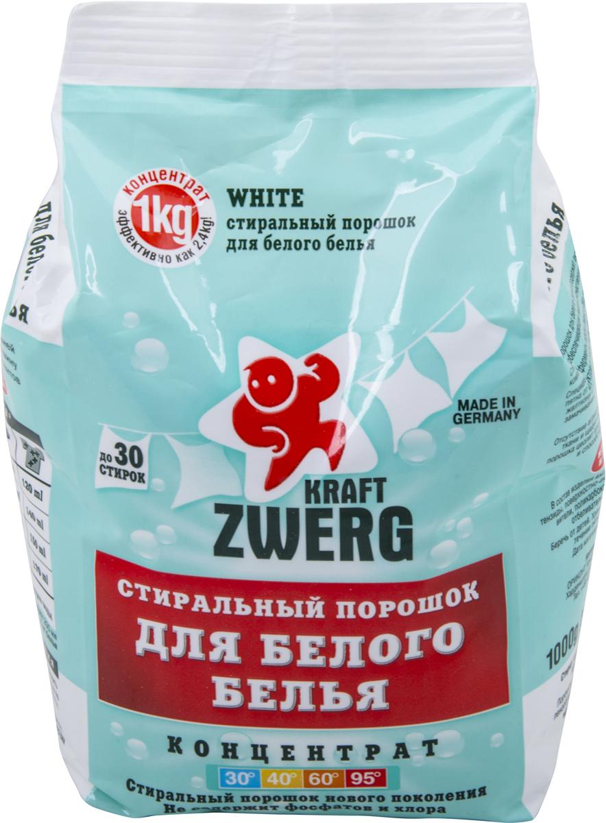 Порошок стиральный Kraft Zwerg, для белого белья, концентрат, 1 кг54331Стиральный порошок для белого белья 1 кг-концентрат-не содержит фосфатов и хлора-для стирки белого белья-удаляет желтизну и серость-на основе кислородных и оптических отбеливателей-не нарушает структуру тканей-защищает стиральную машину-без агрессивных компонентов
